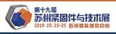 苏州紧固件与技术展