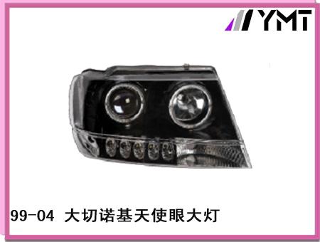 99 04北京jeep吉普大切诺基改装天使眼大灯 驿马通贸易有高清图片