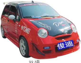 奇瑞QQ大包围A款 广州俊迪大包围汽车用品厂高清图片