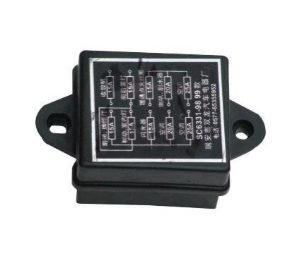 五菱保险丝盒_浙江瑞安市嘉航汽车配件有限公司